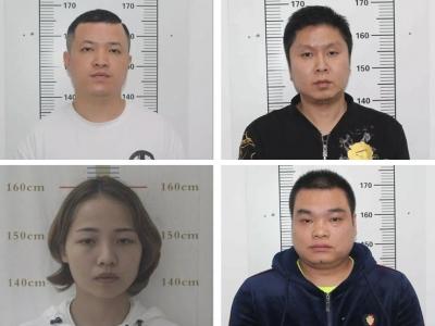 梅江公安正搜集这4人犯罪证据!提供线索最高奖30万