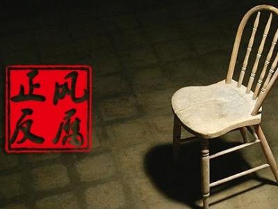 贵州茅台酒厂原总经理刘自力被开除党籍