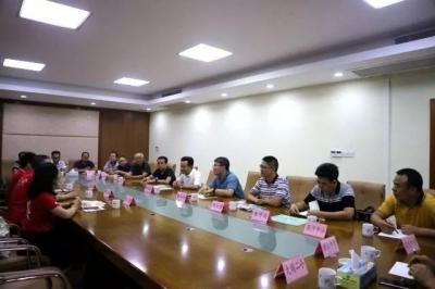 上海真爱梦想公益基金会一行到大埔参访交流