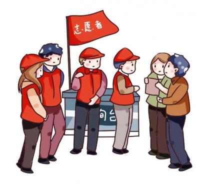 让青春在志愿服务中燃烧!2019梅马志愿服务工作总结大会召开