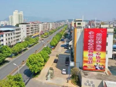 """营造浓厚氛围!蕉岭县争创第十一届""""省级双拥模范县"""""""