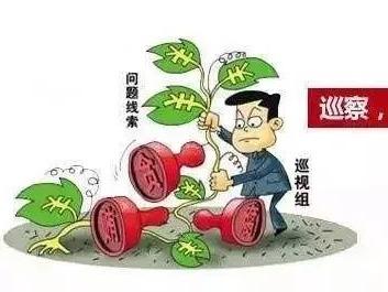 兴宁市委第七轮巡察全面启动,联系方式公布!