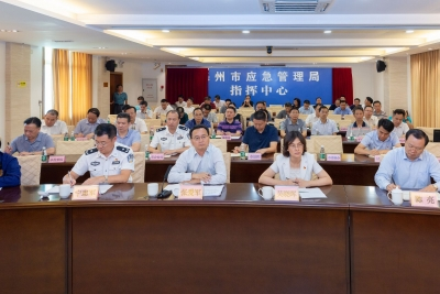 省委省政府召开全省安全防范工作视频会议 对国庆期间安全防范工作进行再部署再落实