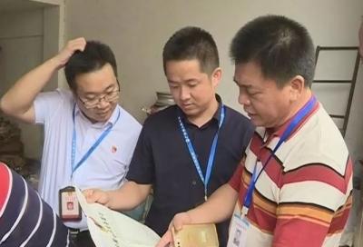 五华周江镇专项整治二手车、废品收购站突出问题