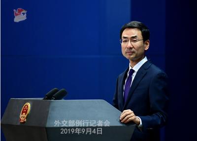 外交部:敦促美方停止对中国企业的无理打压