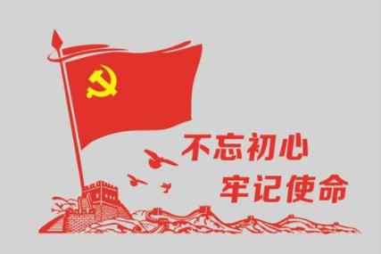 """梅州市妇联召开""""不忘初心、牢记使命""""主题教育工作会议"""