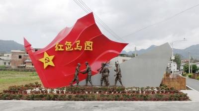梅州:红色基因主导乡村善治