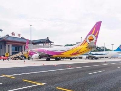 10月27日起,梅州机场执行冬春季航班时刻表!