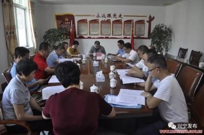 兴宁市政协举行庆祝人民政协成立70周年学习交流座谈会