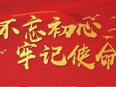 """梅州消防支队""""不忘初心、牢记使命""""理论学习读书班开班"""