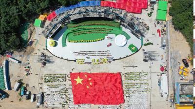 世界客都庆丰收·嘉应好茶誉神州丨我们在梅州丰顺庆祝2019中国农民丰收节