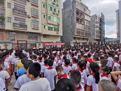 新学校新气象!丰顺县新建县实验小学如期开学