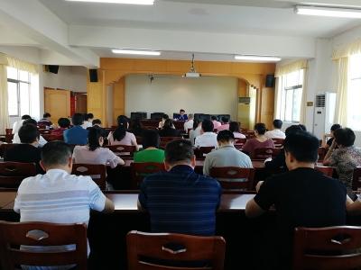 梅县区科工商务局举办主题教育专题党课