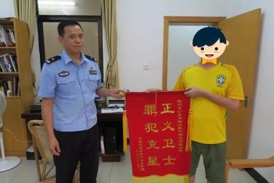 究竟做了什么?梅江区警察又双叒叕收到群众的点赞