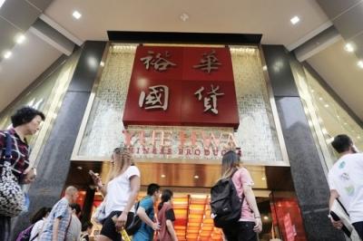 香港国货老店:留时光之痕 寻文化之根