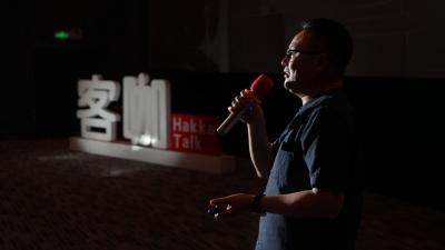 听优秀青年讲动人故事,梅州这场活动今晚第一期!