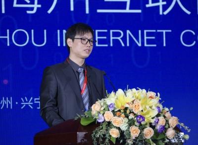 聚焦MIC2019丨赖霖枫:梅州是一块可以实现创新创业之梦的宝地