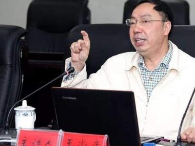 """贵州省地震局原局长被""""双开"""":违规公款购买茅台酒"""