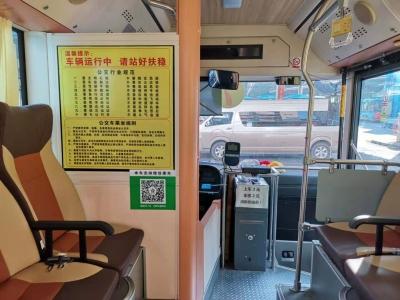 撒播一路文明!梅州公交车穿上公益广告新衣