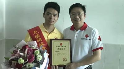 梅州第14例造血干细胞成功捐献者,是他!