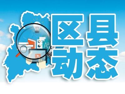 王锋主持召开梅县区政府党组(扩大)会议暨区政府常务会议
