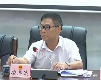 平远县十五届人大常委会召开第二十七次会议