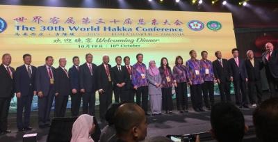 第30届世客会在马来西亚举行,大会表彰了这些客家人楷模!