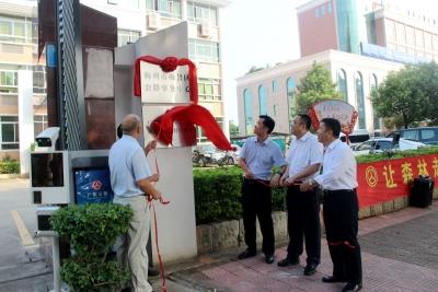 梅县区公路事务中心正式挂牌成立