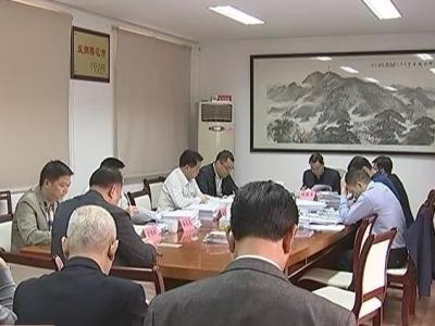 兴宁市政府常务会议:确定这些工程即将开工建设!