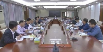 大埔召开2019年度粮食安全责任考核工作会议