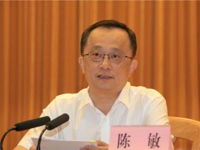 陈敏主持召开市委常委会会议:坚定信心推动制造业高质量发展