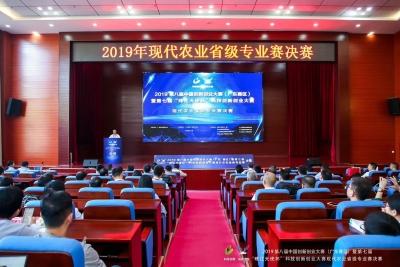 创新创业大赛(广东赛区),梅州这一项目获现代农业省级专业赛冠军