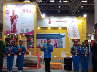 唱起山歌,喝杯黄酒!客家黄酒在中国(国际)黄酒产业博览会上大放光彩