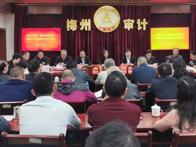 嘉应学院与梅州市审计局强强联手:拓宽审计人才培养渠道