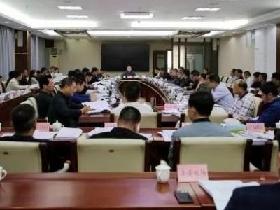 大埔召开县政府十五届(2019)第9次县政府常务会议