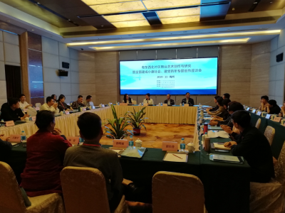 粤东西北片区舞台艺术创作座谈会在梅州举行