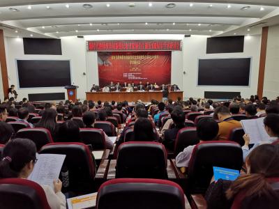 探索教育方式,弘扬田家炳先生精神...刚刚,这个学术研讨会在嘉应学院开幕