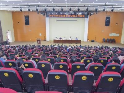 护航学生安全出行!兴宁召开全市学校交通安全管理工作会议