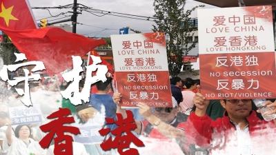 习近平:止暴制乱、恢复秩序是香港当前最紧迫的任务