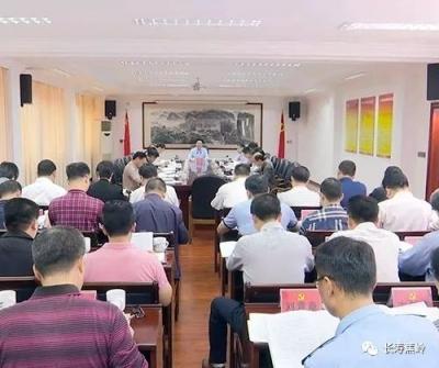 蕉岭县委常委会召开会议 传达学习贯彻党的十九届四中全会精神