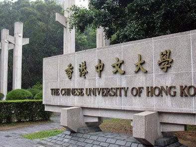 香港多所大学暂定明年1月开课