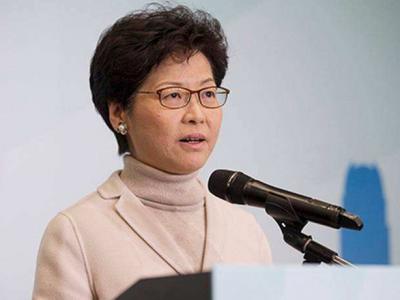 林郑月娥:香港市民需珍惜法治