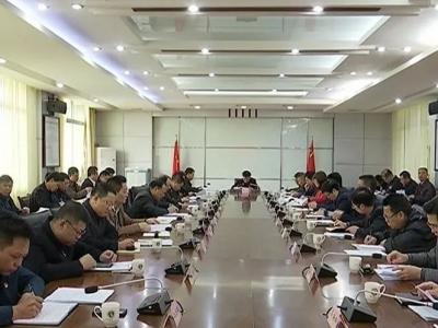 宋才华主持召开平远县委常委会会议