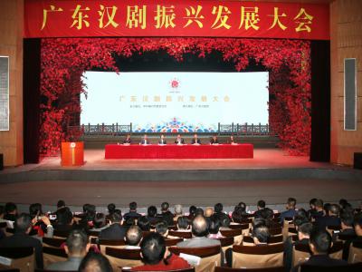 客都议事厅丨守正创新保障广东汉剧再起航