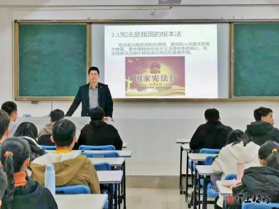 有趣的体验!宪法学习入嘉应学院思政课程...