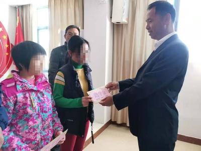"""冬日,大埔漳北村学子收到一份助学""""暖阳"""""""