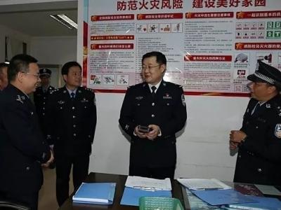 宁惠军率队到梅县区开展安全生产检查