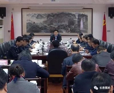 陈伟明主持召开县委常委会议:高质量打赢打好脱贫攻坚战,加快推动蕉岭振兴发展