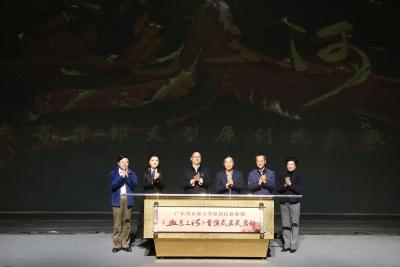 震撼人心!广东省首部大型原创民族歌剧《血色三河》在梅首演