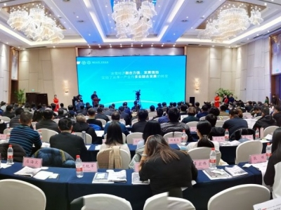 共话媒体融合!中国城市融媒体发展高峰论坛今日开幕